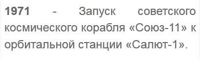 6июня10