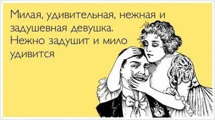 1318838345_kartinki_01