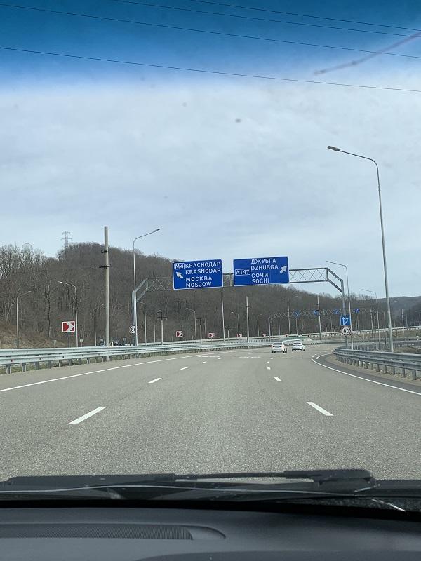 Дорога к Рио 2019,25-35,Краснодарский край,путешествие