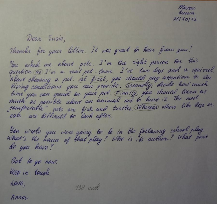 Пушменкова, как написать письмо на английском про школу выбивают