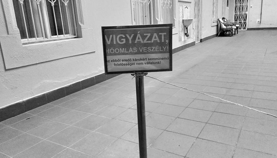 будапешт_20191213_104619_vHDR_On