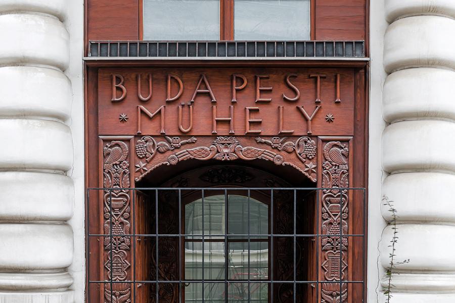 Vécsey-utca-1-Budapesti-Műhely_Bódis-Krisztián_21