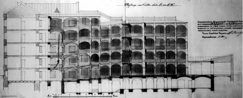 Фасад дома-корабля