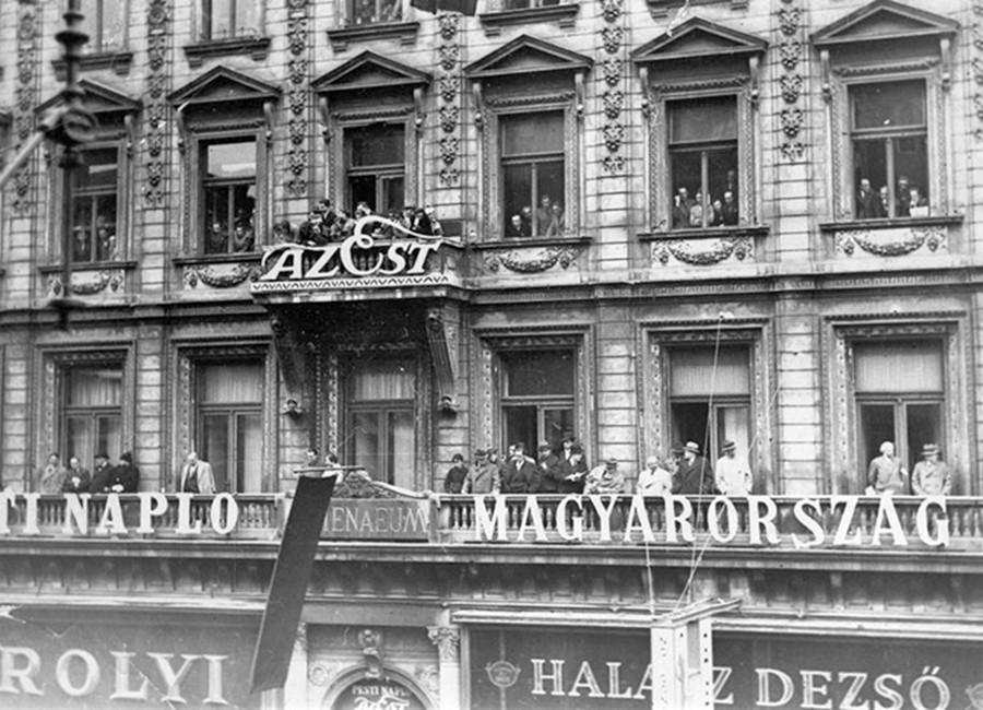 1936. Magyarország, Budapest VII. Rákóczi út 54., az Athenaeum Irodalmi és Nyomdai Rt. épülete.