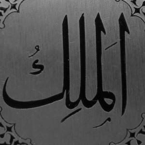 112_zof_112_medal_99_imen_allaha_3_al_malik_car_2_930-780x828
