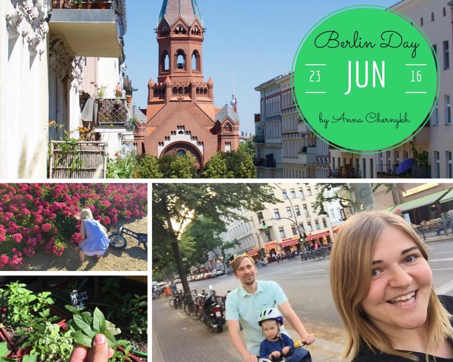 Один солнечный день в Берлине: общественные огороды, детский музей, велосипеды и другие приключения