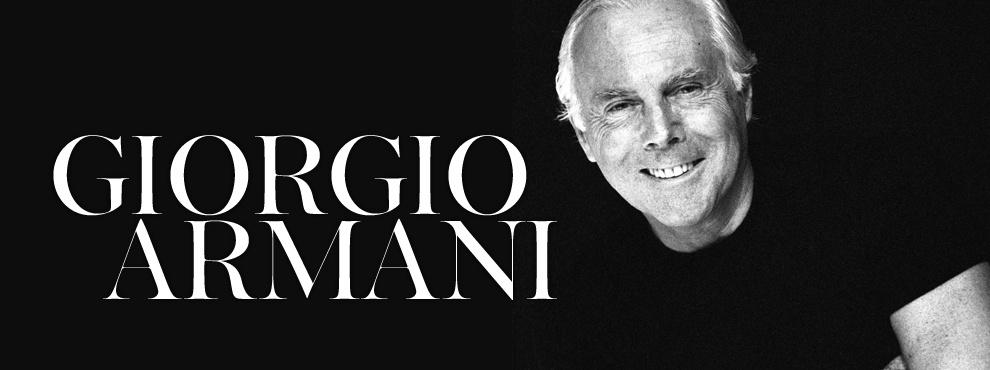 Уроки стиля от Armani