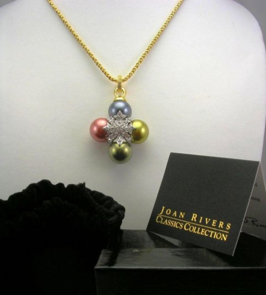 joan rivers faux pearl and crystal maltese cross pendant necklace
