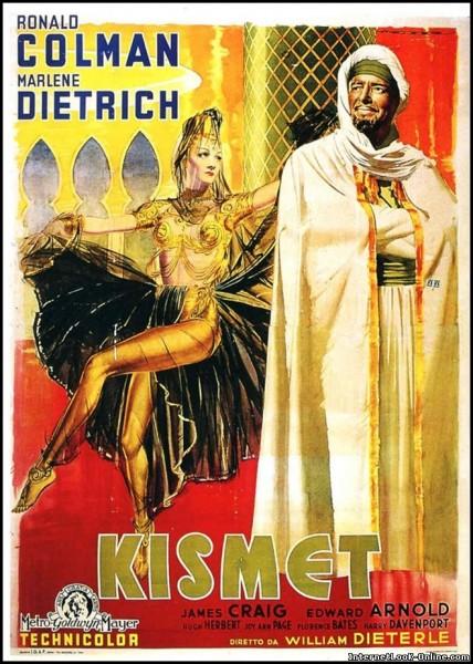 Kismet-1942