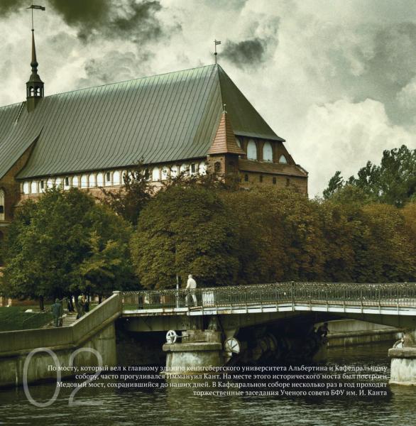 booklet_bfu_2013_print_01_10_podp_min_size_2