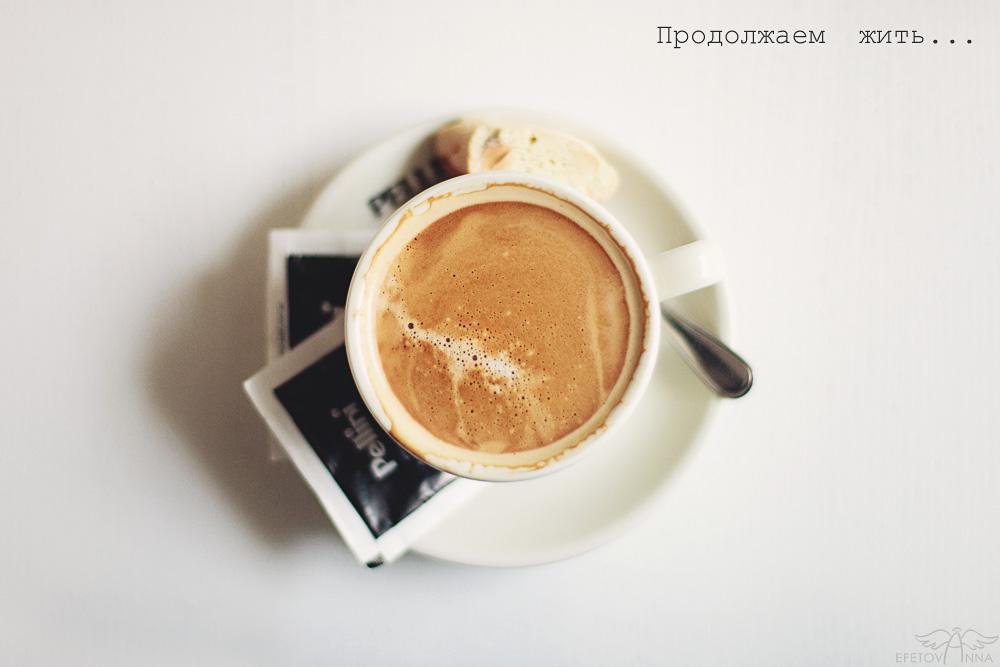 IMG_1158-1-2 copy_дшееду_