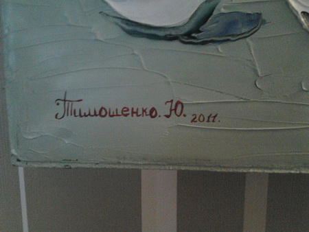 08_To-to_efetova_7