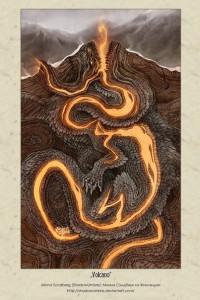 рождение мондрагона