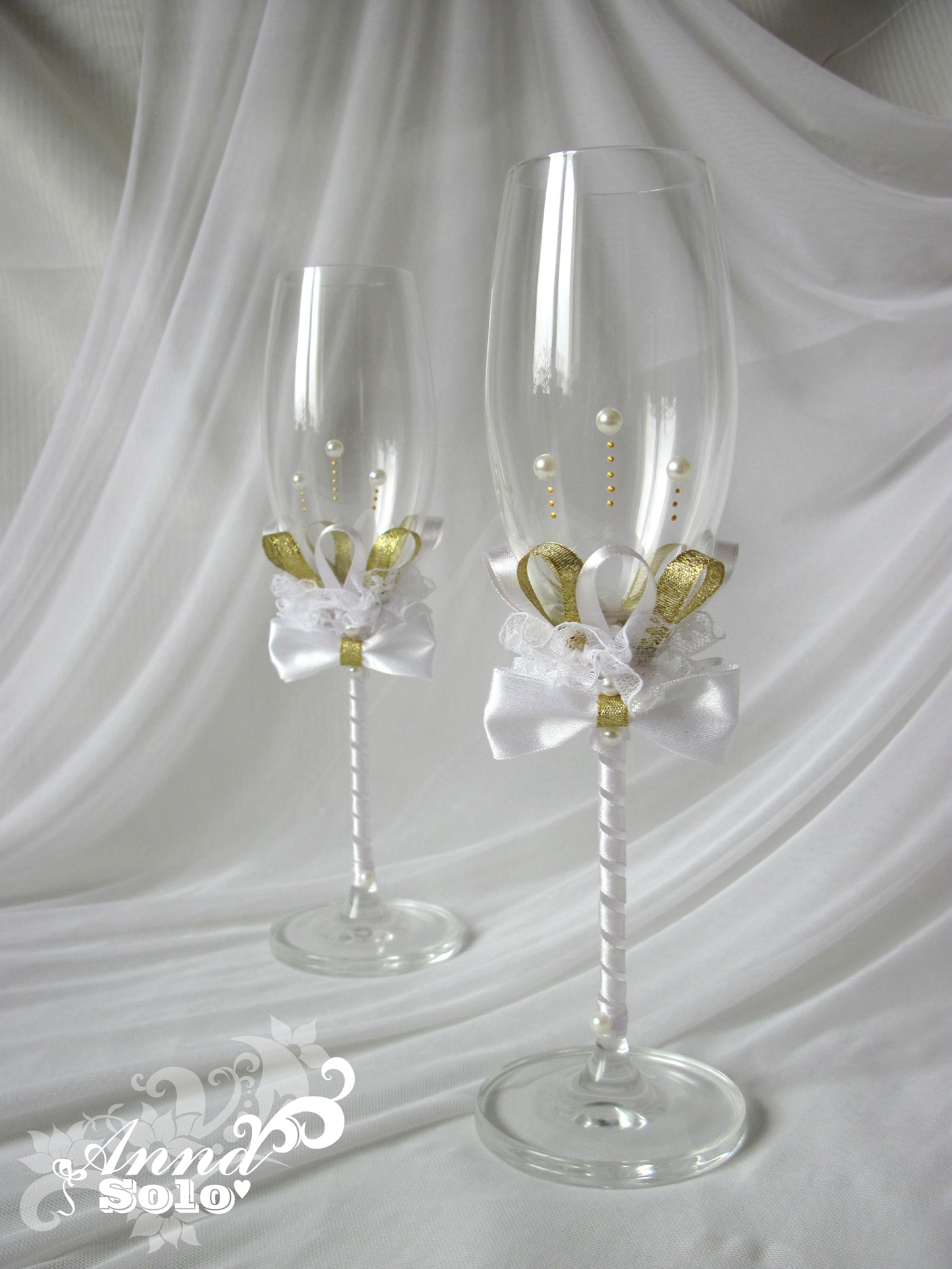 золотые бокалы