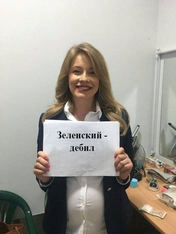 """Путінський глашатай, антикорупційна вакцина, кокаїнова русофобія. Свіжі ФОТОжаби від """"Цензор.НЕТ"""" - Цензор.НЕТ 9568"""