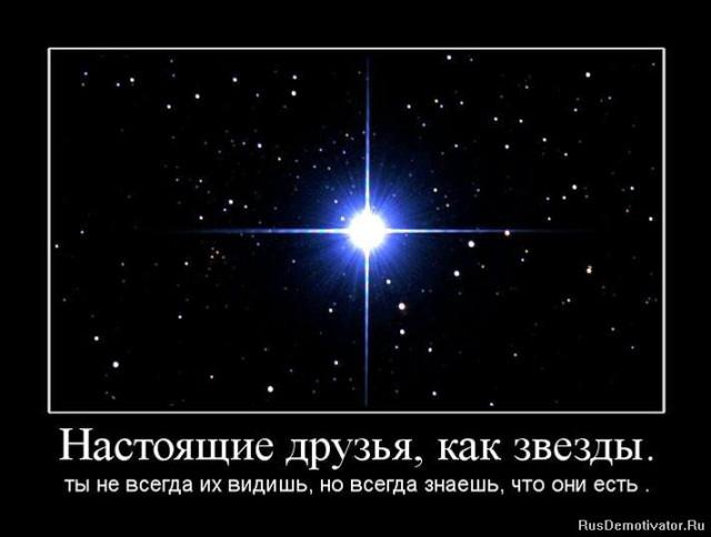 http://ic.pics.livejournal.com/anna_karpukhina/38741166/565/565_640.jpg