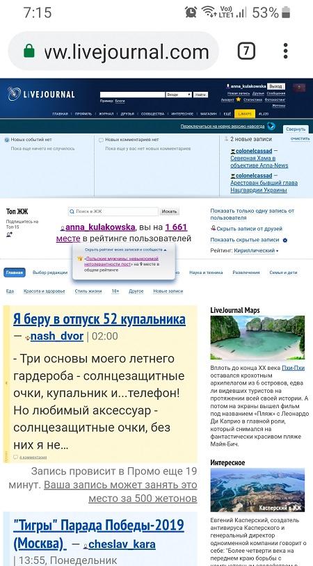 004 blog