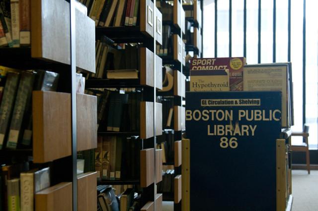 Библиотеки США - Бостонская публичная библиотека