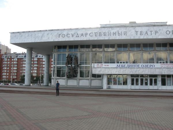 Красноярск лето 2015 001