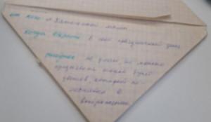 pozhel