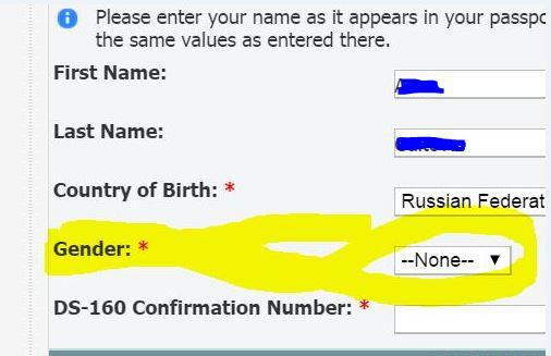 us-visa-gender