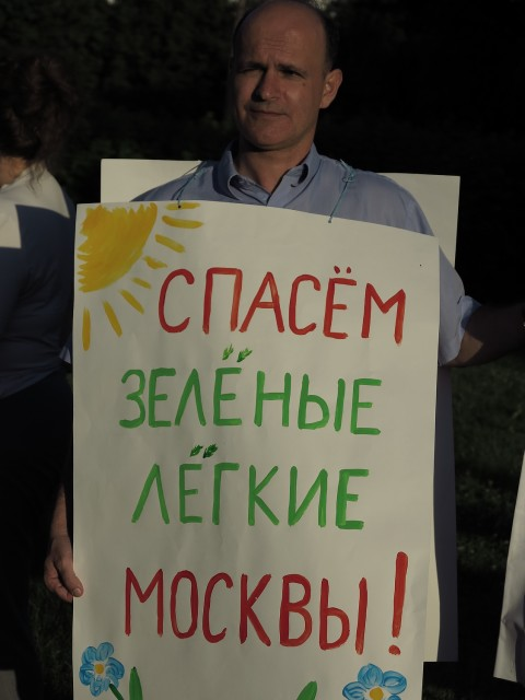 Митинг за траву_4.jpg