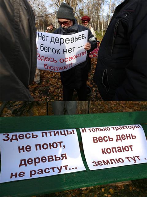 Благоустройство на ул.Куусинена_14