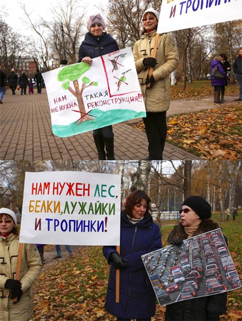 Благоустройство на ул.Куусинена_16