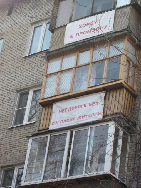 Кутузовский проспект_1