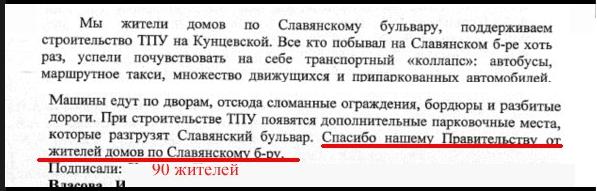 Кутузовский проспект_3