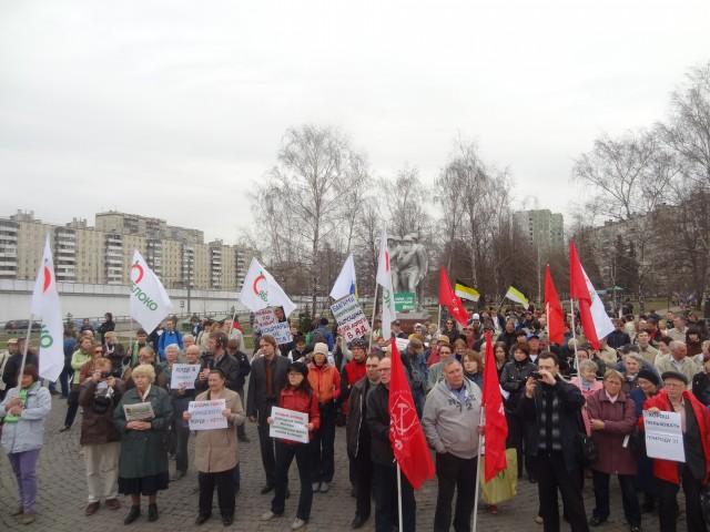 Яблоки и коммунисты_2