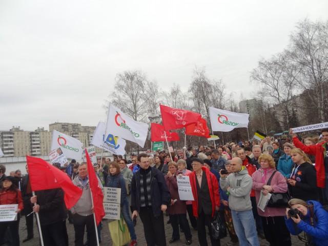 Яблоки и коммунисты_4