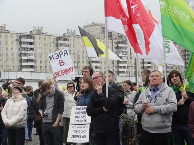 Яблоки и коммунисты_9