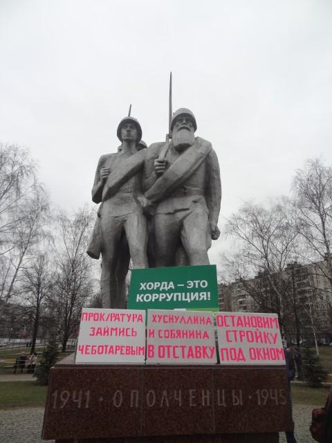 Яблоки и коммунисты_10