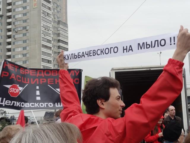 Яблоки и коммунисты_13