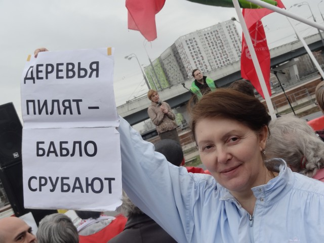 Яблоки и коммунисты_16