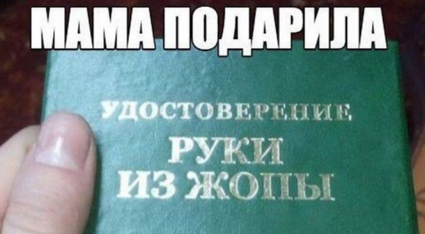Пушкинская Тверской бульвар  баба зеленая 3.jpg