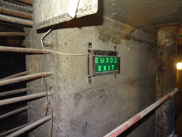 Спуск в тоннель_47