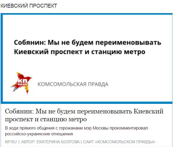 Киевский проспект.jpg