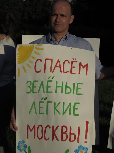 Экология в Москве_3
