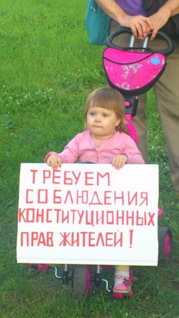 Экология в Москве_7
