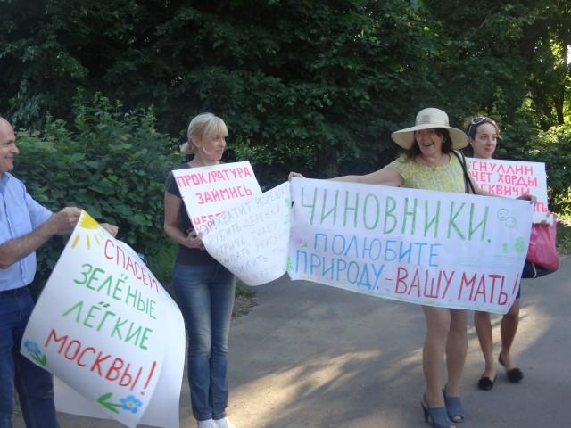 Экология в Москве_10