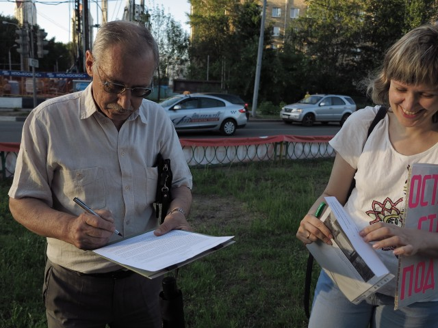 Экология в Москве_12