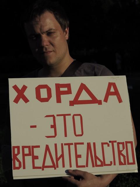 Экология в Москве_22