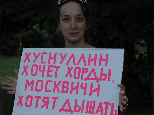 Экология в Москве_23
