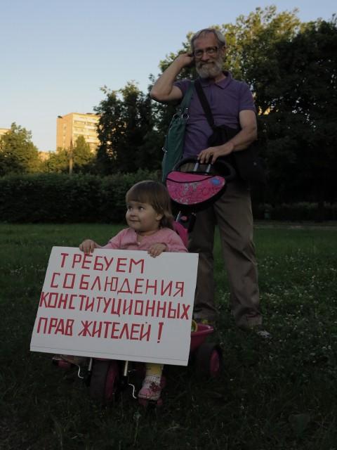 Экология в Москве_27