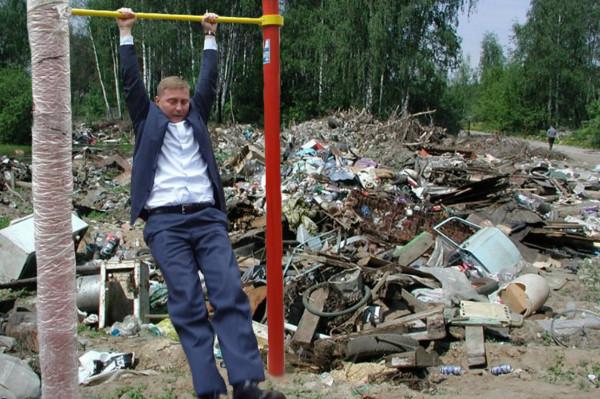 Кульбачевский турник на свалке.jpg
