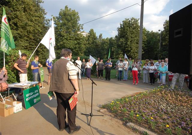 Москвичи митингуют_1
