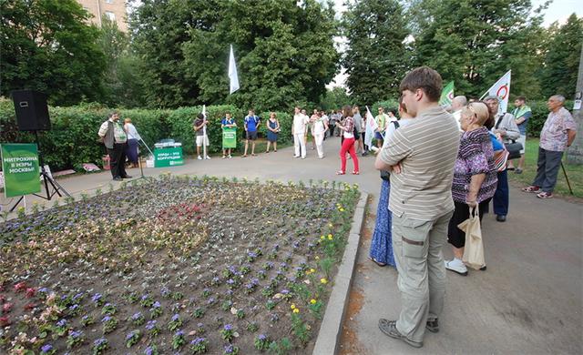 Москвичи митингуют_3
