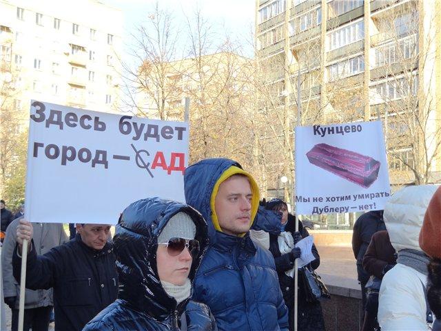 Москвичи митингуют_6